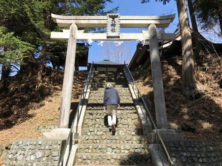 Япония. Храм на горе