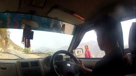 Катманду-Салери