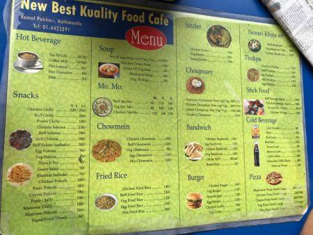 Блюда Непала. Меню
