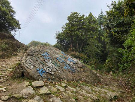 Трекинг в Непале. Мистические места