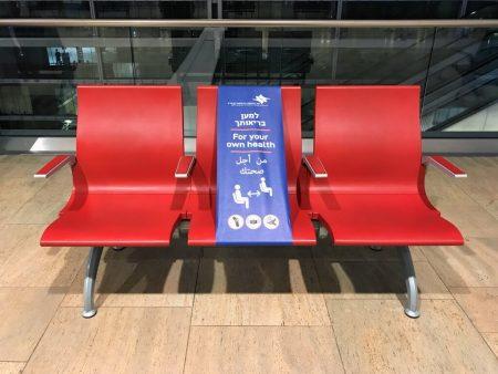 Социальная дистанция в аэропорту Израиля
